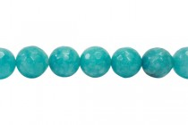 Agate (Dyed) Faceted Disco Ball Cut Round Gemstone Beads - Blue Aqua/Teal