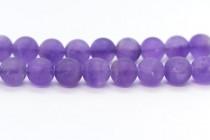 Matte Amethyst (Natural) Smooth Round Gemstone Beads