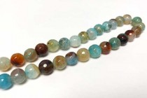 Agate (Dyed) Faceted Disco Ball Cut Round Gemstone Beads  - Blues/Browns/Multi