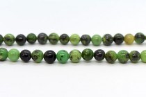 Chinese Chrysoprase (Natural) AB Grade Smooth Round Gemstone Beads