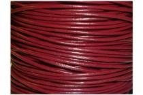 Greek Round Leather Cord - Dark Red