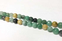 Agate (Dyed ) Faceted Disco Ball Cut Round Gemstone Beads - Light Greens / Soft Yellow