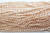 Blush Pink (Natural Color) Rice Shaped Freshwater Pearl Beads