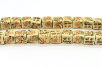 Ivory Porcelain Cube Beads with Floral Design