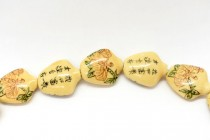 Ivory Porcelain Vase Shaped Beads with Flowers and Chinese Characters