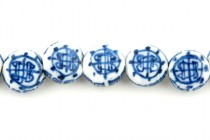 Porcelain Beads, Dime ,Blue Willow Design, 12mm