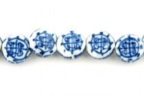 Blue Willow Porcelain Dime