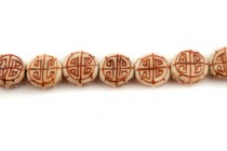 Ivory Porcelain Beads Dime - Red Design