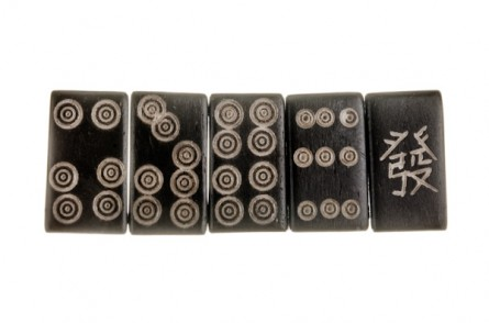 Brown Bone (Dyed) Double Drilled Rectangle Carved Mahjong Tile Beads